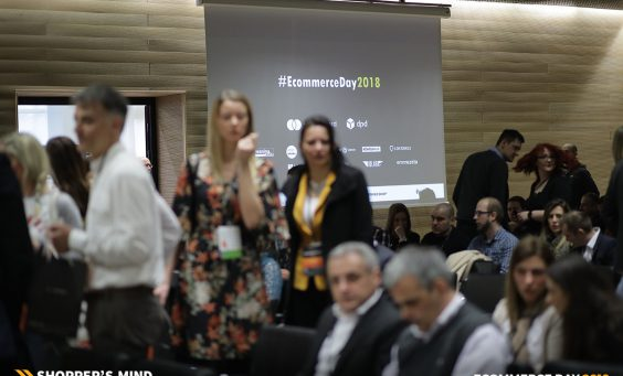 E-commerce Day 2018